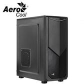【綠蔭-免運】愛樂酷Aerocool戰斧-黑 U3電腦機殼