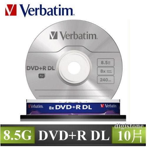 ◆批發價+免運費◆威寶 Verbatim 空白光碟片 國際版 AZO 8X 8.5GB DVD+R DL 燒錄片 x 100PCS