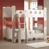【森可家居】貝妮斯3.5尺雙層床 8CM633-1 不含床墊 兒童床 單人床 城堡 童話故事風 粉紅色