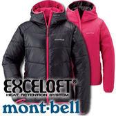【Mont-Bell 日本 女雙面化纖外套 暗灰/桃紅】 1101410/化纖外套★滿額送