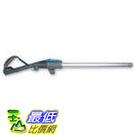 [104美國直購] 戴森 Dyson Part DC07 UprigtDyson Steel/Turquoise Wand Handle Assy #DY-904247-40