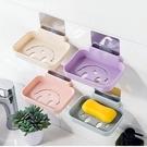 【微笑掛式肥皂盒】瀝水架 香皂盒 強力掛式 肥皂架