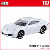 TOMICA 多美小汽車 NO.117 保時捷 PORSCHE 911 Carrera《TAKARA TOMY》