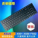 ASUS 全新 繁體中文 鍵盤 X501 F552VL F552WA F552WE X550ZE