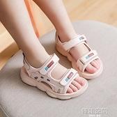 兒童女童涼鞋2021新款夏季小女孩寶寶爆款中大童公主沙灘軟底童鞋