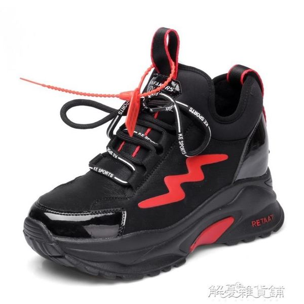 運動鞋女韓版秋冬季厚底內增高加絨鬆糕底棉鞋黑色老爹鞋解憂雜貨鋪
