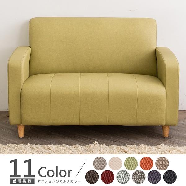 【時尚屋】[FZ7]西恩納雙人座透氣貓抓皮沙發104-2A可選色/免組裝/免運費/沙發