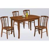 餐桌 PK-760-4 小法式柚木餐桌 (不含椅子)【大眾家居舘】