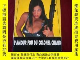 二手書博民逛書店L AMOUR罕見FOU DU COLONEL CHANGY33