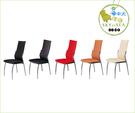 {{ 海中天時尚傢俱 }} C10  摩登時尚 餐椅系列 493-16  黛妃餐椅/電鍍腳