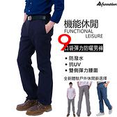防曬長褲+涼感T恤 2件組 男多口袋防潑水輕彈防曬長褲(HPM001S)【戶外趣】