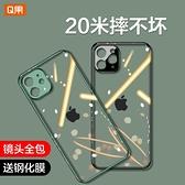 iPhone11手機殼X蘋果11Pro Max透明ProMax防摔Xs超薄XR套硅膠全包攝像鏡頭保護 【端午節特惠】