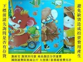 二手書博民逛書店幼兒畫報罕見2014.4(紅、黃、綠3本合售)Y242891 出版2014