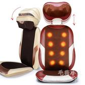舒元按摩器多功能全身家用按摩枕頭靠墊頸椎靠椅墊    SQ11044『毛菇小象』TW