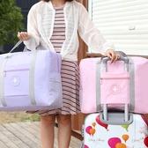 旅行包包-行李箱上的旅行包防水收納袋折疊手提袋衣服整理打包袋待產包袋子 YJT