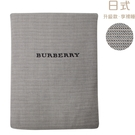 BURBERRY編織格紋混羊毛雙人被套(灰色)084221-2
