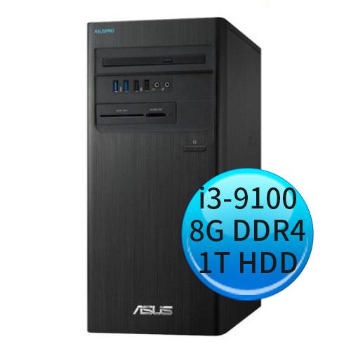 ASUS 華碩 M640MB-I39100001R 商用桌上型套裝電腦 (i3-9100//8G/1TB/DVDRW/WIN 10 Pro)