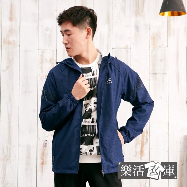 【066-7050】小方格簡約風彈力休閒運動連帽外套(共二色)●樂活衣庫