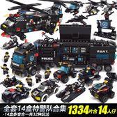 兼容樂高積木男孩子6-8歲兒童益智拼裝城市7警察10軍事12玩具禮物DI