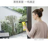 擦窗機器人 進口擦窗機器人家用無線電動清潔機擦玻璃WV1 第六空間 igo