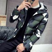 夾克外套-連帽韓版時尚迷彩休閒夾棉男外套3色73qa10[時尚巴黎]