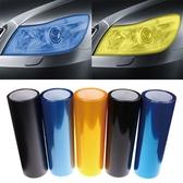 汽車燈膜前大燈改色膜深淺黑熏黑尾燈膜光面磨砂 萬客居