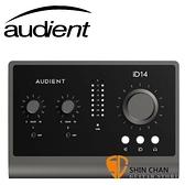 Audient ID14 MKII USB3.0 錄音介面【USB Type-C/10進6出/原廠公司貨】
