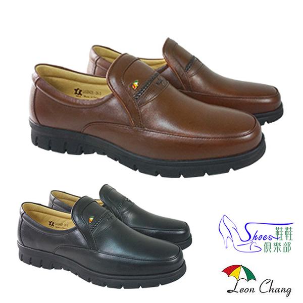 皮鞋.Leon Chang雨傘牌.真皮休閒紳士皮鞋.黑/咖啡【鞋鞋俱樂部】【170-LAX8428】