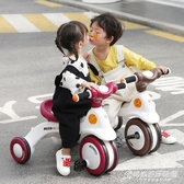 兒童三輪車腳踏車小孩童車寶寶單車手推車1-2-3歲嬰幼兒童自行車 時尚WD