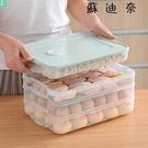 餃子盒凍餃子家用冰箱保鮮收納盒