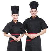 廚師工作服男短袖夏季純棉女白色薄款透氣飯店餐飲廚房酒店廚師服 范思蓮恩