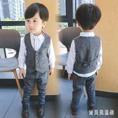 男童禮服 馬甲英倫小西裝帥氣寶寶禮服套裝秋兩件套 BF11629『寶貝兒童裝』