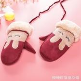 兒童保暖手套-兒童手套冬季可愛連指女孩寶寶加絨加厚小學生保暖公主女童男童  喵喵物語