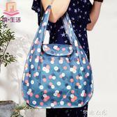 購物袋輕便可折疊環保購物袋 便攜手提超市買菜包女 日本大號防水牛津布 芊惠衣屋