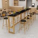 奶茶店酒吧實木靠墻吧台桌椅家用創意大理石窗邊高腳吧台桌椅組合 3CHM
