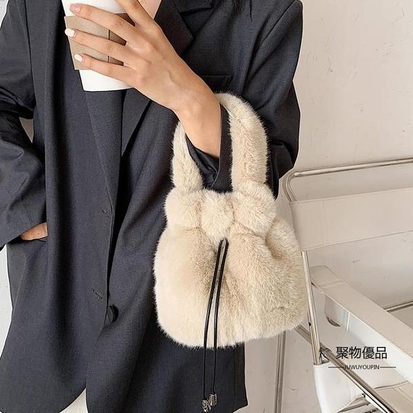 手提包毛毛絨水桶包女士側背包百搭【聚物優品】