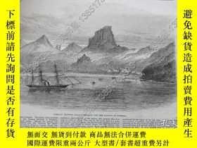 二手書博民逛書店【罕見】中國版畫 CONFLICT BETWEEN H.M.SY