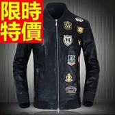 男皮衣外套-創意韓風防寒男機車夾克1色62r38【巴黎精品】