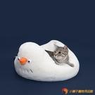 鴨子窩貓窩寵物墊子冬季保暖超小型狗窩【小獅子】