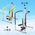 踏步機/跑步機 液壓踏步器康復器材成人款兒童款