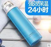 不銹鋼便攜廣告水杯子Lhh644【潘小丫女鞋】