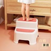 兒童墊腳凳寶寶踩腳椅子凳子小板凳洗手臺階凳防滑腳踏凳【白嶼家居】