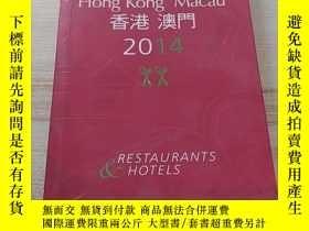 二手書博民逛書店Hong罕見Kong & Macau 2014 香港 澳門Y314266 Michelin Michelin