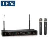 TEV 台灣電音 TR726 UHF 雙頻 32 CH 無線麥克風
