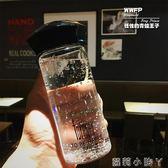 玻璃杯菱形簡約透明玻璃水瓶男女士時尚情侶便攜帶蓋防漏喝水杯 蘿莉小腳ㄚ