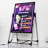發光字招牌立牌展示架立式LED黑板廣告架燈箱【Korea時尚記】igo