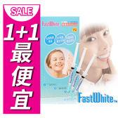 FastWhite齒速白 潔白劑補充包(3支)