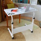 簡易筆記本電腦桌台式家用床上用簡約摺疊床邊桌行動升降寫字桌子 卡布奇诺igo