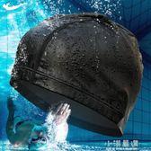 游泳帽泳帽PU男成人女長發兒童防水韓國加大號舒適布料套寬鬆『小淇嚴選』