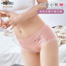 可愛小熊蕾絲棉質包覆中腰內褲 - 香草甜心【11412】